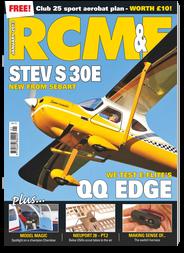 RCM&E