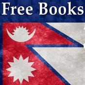 Free Books Nepal