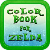Coloring Book for Zelda ds lite zelda