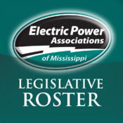 Mississippi 2013 Legislative Roster