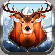 Deer Hunting Elite Challenge - 2015 to 2016 Winter Pro Showdown
