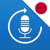 Learn Japanese, Speak Japanese - Vocabulary & Phrases - Intensive Exercises for Pronunciation and Reading