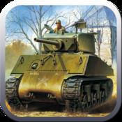 WW2 Armor