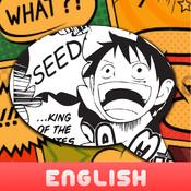Manga Seed