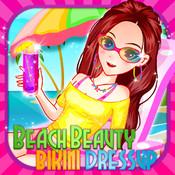 Beach beauty bikini dressup