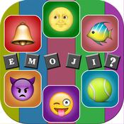 Guess The Emoji Quiz- What Emoji ?