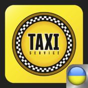 Taxi Украины - электронный каталог такси по городам Украины