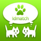 ID-Match skype