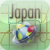 Japan Map japan physical map