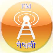 Nepali FM nepali