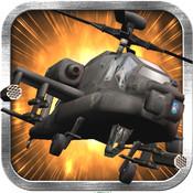 Apache Hellfire apache