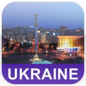 Ukraine Offline Map