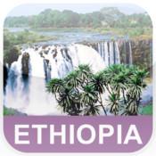 Ethiopia Offline Map