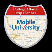 College Atlas & Trip Planner