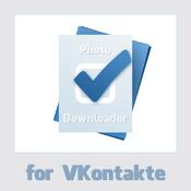 Photo Downloader Vkontakte for VK.COM download photo photos