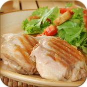 Boneless Chicken Thigh Recipes Video Listing App chicken pie recipes