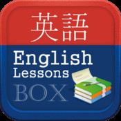 English Study Pro for Japanese Speakers(Basic Lessons,Conversations,Words,Phrases,Vocabulary,Grammar,Dictionary,Thesaurus,Audio,Video,Usage) - 日本人のための英語学習