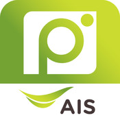 AIS Photobox powered by Pixable