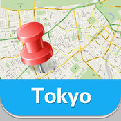 Tokyo Offline Map Guide - Airport, Subway and City Offline Map
