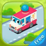City Motor Vehicles - Storybook Free vehicles
