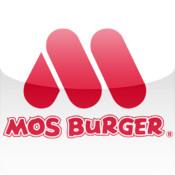 MOS sg burger