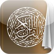 Al Quraan