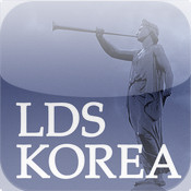 LDS KOREA north korea tourism