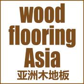 Wood Flooring Asia