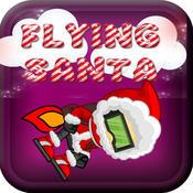 Flying Santa - OH OH OH