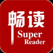 畅读阅读器-热门小说聚合神器