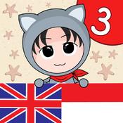 Belajar Kosakata Inggris 3