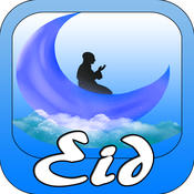 Eid Wallpapers HD- Best Eid Mubarak and Islamic Theme Wallpapers for All iPhone and iPad