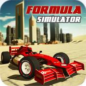 Formula Simulator 2015 : Grand Prix Street Racing 1 3D street