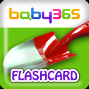baby365-bilingual flash cards-Vegetables and fruits