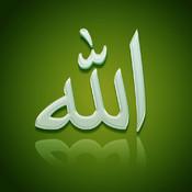 99 Names of Allah - Asma al Husna
