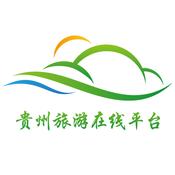 贵州旅游在线平台