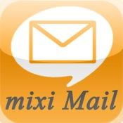 Mixi Mail