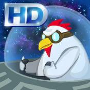 Gunner HD