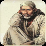 SaiBaba 360 ibooks