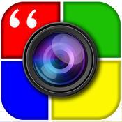 Fun Framez google photo editor