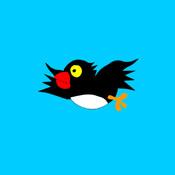 Bird Hunter 2D