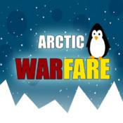 Arctic-Warfare