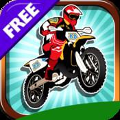 Drag Travel Trailer: Motor Bike bike race free by top free