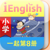 FLTRP iEnglish E-textbook for Basic Education (6 level) Book 12