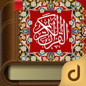 iQuran Arabic lite (Koran) HD, alQuran
