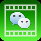 MotionPics Maker for WeChat