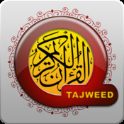 Quran Touch Tajweed with Tafseer and Audio (القران الكريم تجويد)
