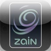 Zain Pass