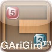 GAriGrid Corral