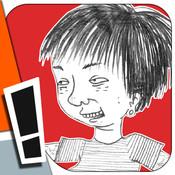 Les larmes de crocodile Vol.1 digital comic